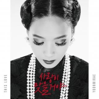 This Love (Single) - T (Yoon Mi Rae)