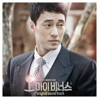 Oh My Venus OST Part.7 - Lyn