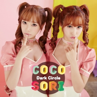 Dark Circle (Single) - CocoSori