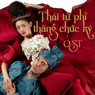 Thái Tử Phi Thăng Chức Kí OST - Nhiều Ca Sĩ, Various Artists 1