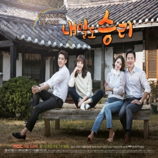 Tomorrow Victory OST - Nhiều Ca Sĩ, Various Artists 1