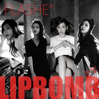 Lip Bomb (Single) - FlaShe