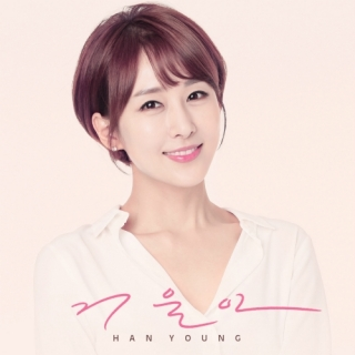 Mirror (Single) - Han Young