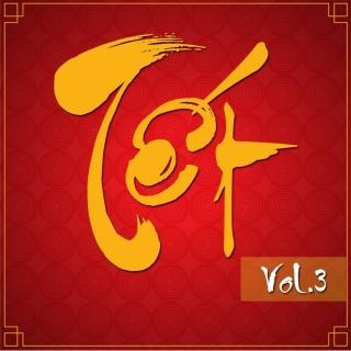 Những Bài Hát Hay Nhất Về Tết (Vol.3) - Various  Artists