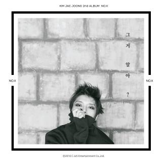 You Know What? (Single) - Kim Jae Joong