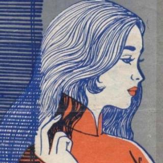 Những Bài Hát Bolero Hay Nhất - Various Artists