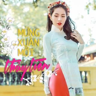 Mừng Xuân Mới (Single) - Thủy Tiên