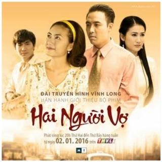Tình Sầu (Single) - Hà Vân