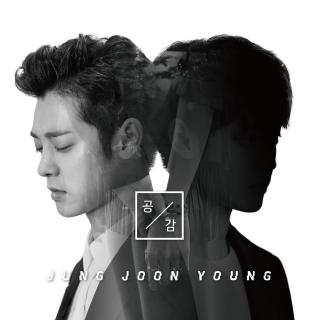 Sympathy (Single) - Jung Joon Young