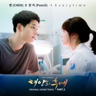 Descendant Of The Sun OST Part.2 - Punch, Chen (EXO M)