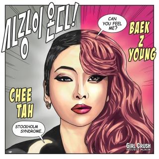 Girl Crush (Single) - Baek Ji Young, Cheetah