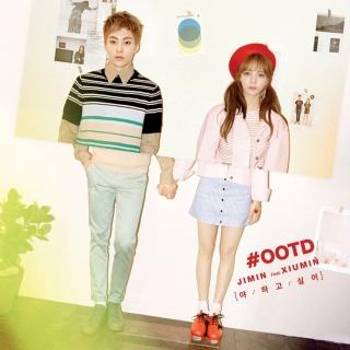 Call You Bae (Single) - Jimin (AOA), Xiumin (EXO)