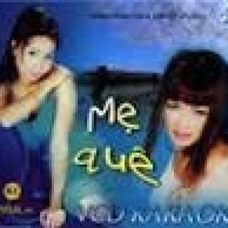 Mẹ Quê - Various ArtistsĐan Phương