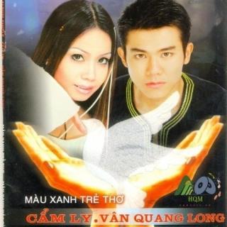 Màu Xanh Trẻ Thơ (single) - Cẩm Ly, Vân Quang Long