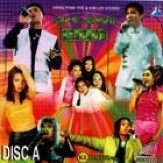 Live Show 2001 - Kim Lợi - Various Artists