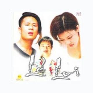 Lẻ Loi - Various ArtistsĐan Phương