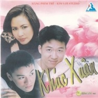 Khúc Xuân - Various Artists