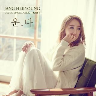 Cry (Single) - Jang Hee Young (Gavy NJ)