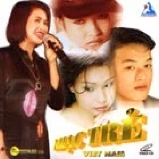 Nhạc Trẻ Việt Nam - Nhiều Ca Sĩ, Various Artists 1