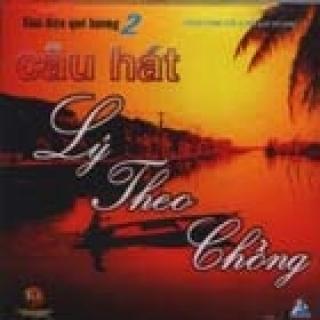 Câu Hát Lý Theo Chồng - Various ArtistsĐan Phương