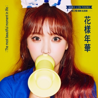 The Most Beautiful Moment In Life - Hong Jin Young