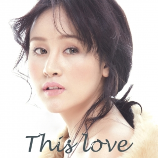 This Love - Huyền Anh