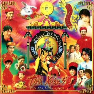 Tình Xuân 5 - Nhiều Ca Sĩ, Various Artists 1