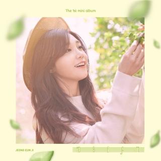 Dream (1st Mini Album) - Eun ji