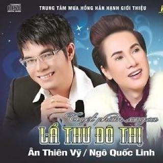 Lá Thư Đô Thị - Ân Thiên Vỹ