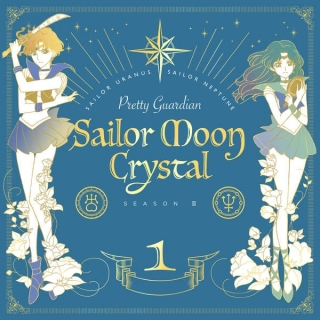 Pretty Guardian Sailor Moon Crystal 3rd Season Intro Song - Various ArtistsVarious Artists 1