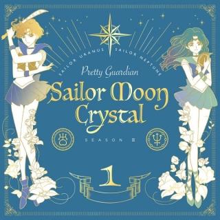 Pretty Guardian Sailor Moon Crystal 3rd Season Intro Song - Nhiều Ca SĩVarious Artists 1
