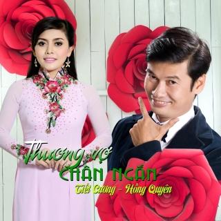 Thương Vợ Chân Ngắn - Hồng QuyênThu Trang (MC)