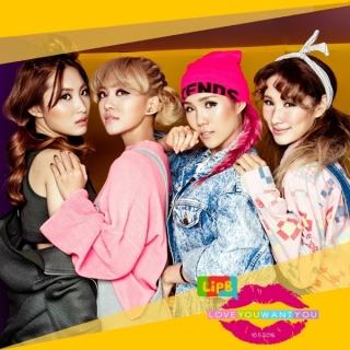 Love You Want You (Single) - Lip B