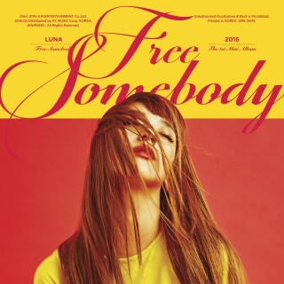 Free Somebody (1st Mini Album) - F(x)