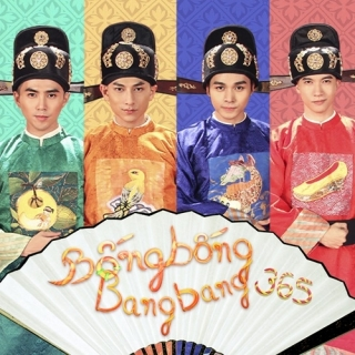 Bống Bống Bang Bang (Single) - 365DaBand