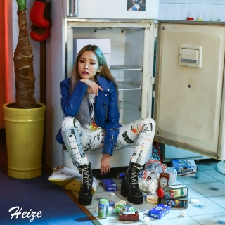 And July (Single) - Heize