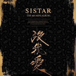 Insane Love (4th Mini Album) - Sistar