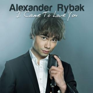 I Came To Love You (Single) - Alexander Rybak