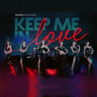 Keep Me In Love (Single) - Hồ Ngọc Hà