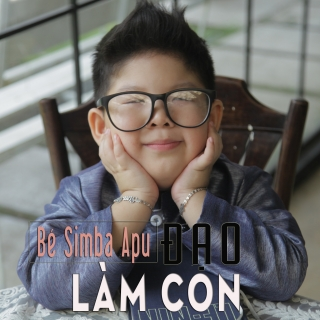 Đạo Làm Con (Single) - Bé Simba Apu