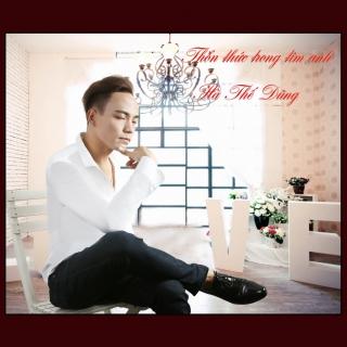 Thổn Thức Trong Tim Anh (Single) - Hà Thế Dũng
