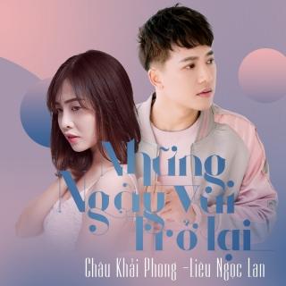 Những Ngày Vui Trở Lại (Single) - Châu Khải Phong, Liêu Ngọc Lan