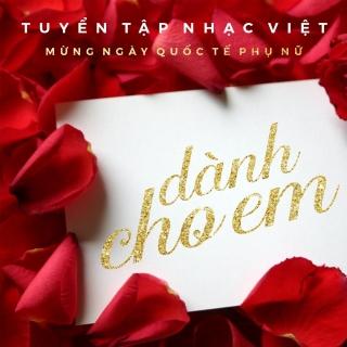 Dành Cho Em - Various ArtistsOliver Shanti