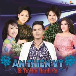 Tứ Đại Danh Ca - Various Artists, Ân Thiên Vỹ, Various Artists 1