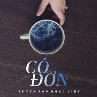 Trong Ta Cô Đơn - Various Artists
