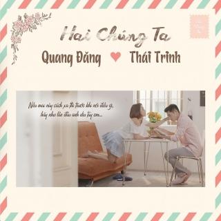 Hai Chúng Ta (Single) - Thái Trinh