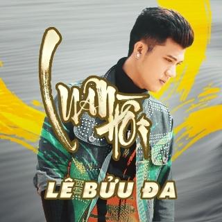 Luân Hồi (Single) - Lê Bửu Đa