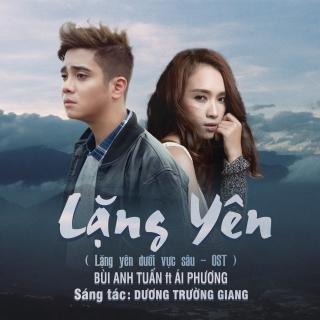 Lặng Yên (Single) - Ái PhươngHakoota Dũng Hà