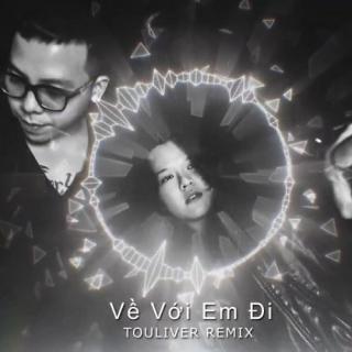 Về Với Em Đi (Touliver Remix) - Tiên Tiên