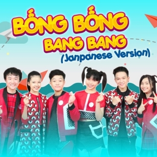 Bống Bống Bang Bang (Japanese Version) (Single) - P336 Band